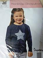 Детские свитерок для девочек р. 62 - 68