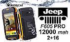 Противоударный мобилный Телефон  Jeep F605 PRO 12000 mah ip68 ВЛАГО И ПЫЛЕ ЗАЩИЩЕННЫЙ ТЕЛЕФОН