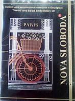 """Набор для вышивания нитками и бисером """"Париж в иллюстрациях.Нотр-Дам де Пари"""", 13*20см(ННД5535)"""
