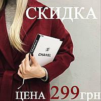 Ежедневник Chanel СКИДКА -53%! ХИТ 2018! Блокнот-книга!