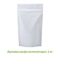 Аргинин альфа-кетоглутарат, 1 кг