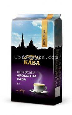 Кофе молотый Віденська кава Ароматна, 250 г