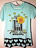 Красивая футболка для девочки на 4 и 6 лет(Польша)