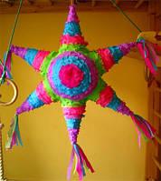 Пиньята Звезда