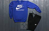 Мужской спортивный костюм Nike синий с черным