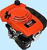 Двигатель бензиновый Volka VKV-160 (5,5 л.с.)