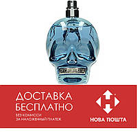 Police To Be OR NOT TO BE Eau De Toilette 125 ml / Туалетная вода Полис Ту би он нот ту би 125 мл