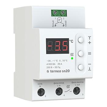 Терморегулятор terneosn20для управления системой снеготаяния