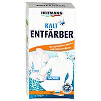 Средство для обесцвечивания в холодной воде 100г Heitmann