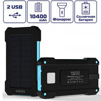 Зовнішній акумулятор Power Bank  10400mAh (VXS-240.22)( Voltex) Blue