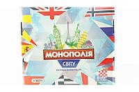 Монополия СВіТУ, STRATEG