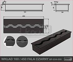 Горелка KAMI 160/450 ВОЛНА