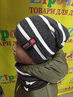 Модные детские комплекты шапка+хомут для мальчиков в наличии