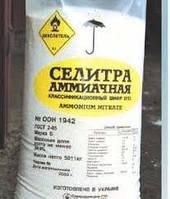 Аммиачная селитра пр.Ровно 34,4% (меш 50 кг) (склад г. Каменское), фото 1