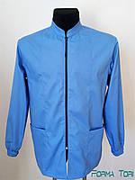 Медицинская куртка мужская