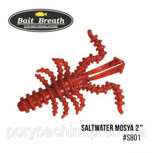 """Приманка Bait Breath Saltwater Mosya 2"""" (10 шт.)"""
