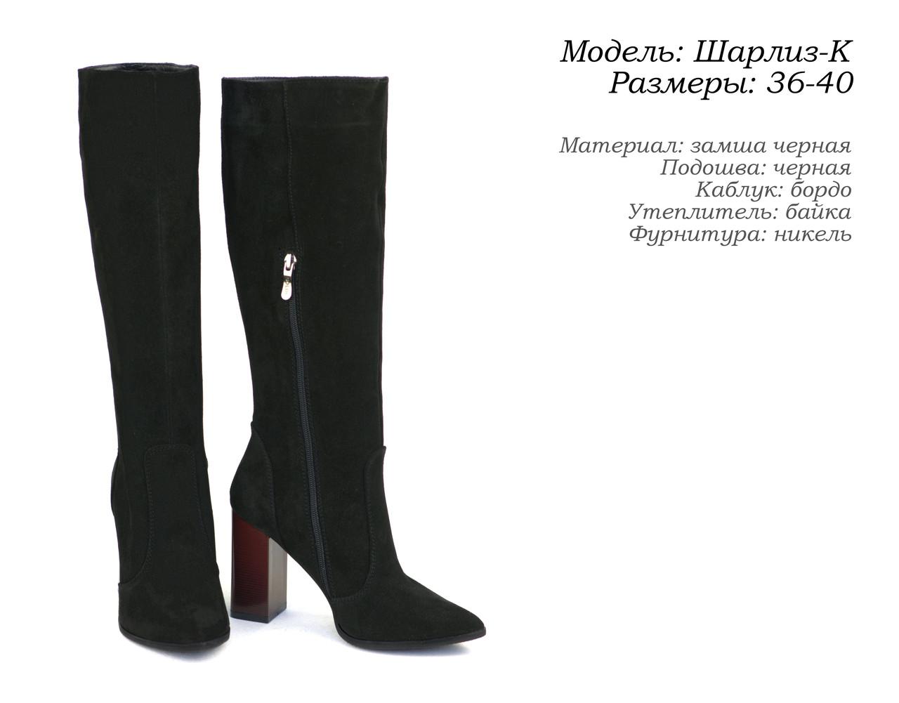 Замшевая женская обувь от производителя.