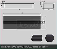 Горелка KAMI 160/450 ЛИНИЯ