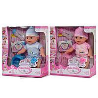 Кукла Пупс функциональный YL 1712 D с аксессуарами, 2 вида, аналог my little Baby Born.