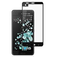 Защитное стекло HTC U Ultra / Ocean Note Full cover черный 0,26мм в упаковке