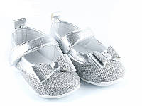 Пинетки туфельки для девочки Pamily