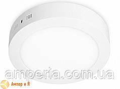 Светильник светодиодный круглый накладной Downlight EUROLAMP LED 18W 4000K
