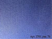 """Ткань плащевая г/к """"ГРЕТА"""" (арт 2701, 2811) рис: 76"""