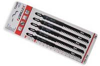 Набір пилок лобзикових HCS 10 шт. (T101AO - 2 шт, T111C - 2 шт, T101BR - 2 шт, T101D - 2 шт., T101B - 2 шт.)
