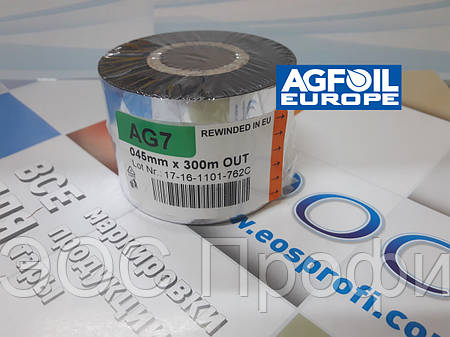 Риббон AG7 WAX (Standart) 45 * 300 OUT