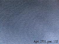 """Ткань плащевая г/к """"ГРЕТА"""" (арт 2701, 2811) рис: 132"""