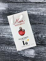 Духи тройные Nina-Nina Ricci красное яблоко