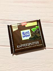 Ritter sport Kaffeesplitter (кофейные зёрна)