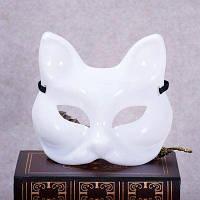Белая лиса маска из пластика Белый