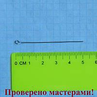 Булавка 50 мм, медицинская сталь, 1 шт