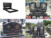 Памятники на двоих человек  из гранита.