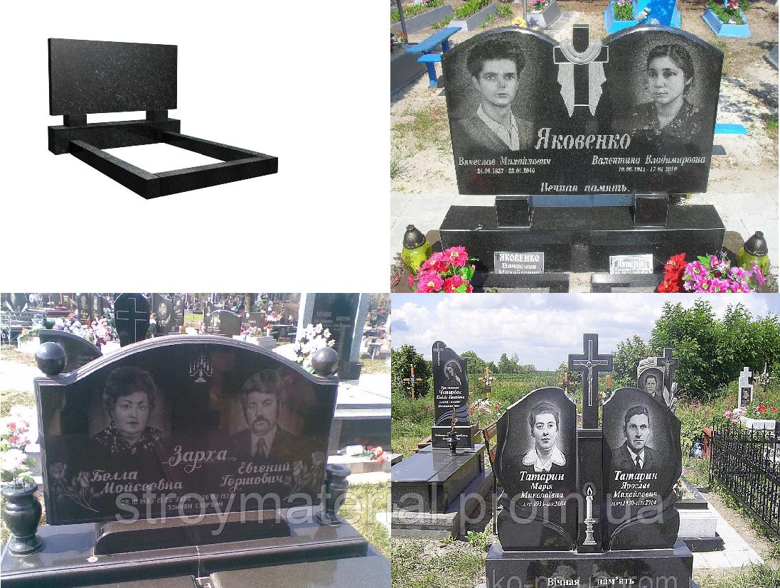 Цена на памятники на у человека гранитная мастерская цены щербинское кладбище