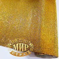 Стразовое термополотно Цвет Gold, отрезок 1*24см
