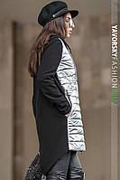 Куртка  из перламутровой плащевки размер 42 - 48, фото 1