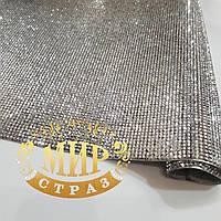 Стразовое термополотно Цвет Silver, отрезок 1*24см