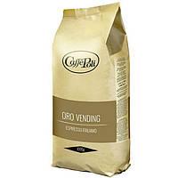 Кава в зернах Caffe Poli Oro Vending