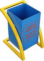 Уличная урна для мусора металлическая №2