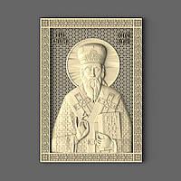 Св.Василий