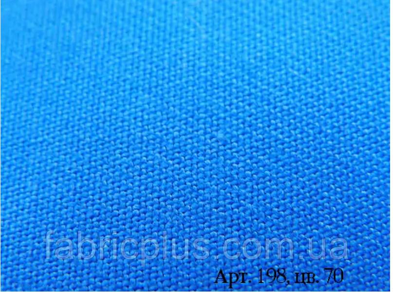 Ткань плащевая СТОК (арт.198) цвет: 70