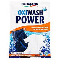 Пятновыводитель кислородный для сияющего чисто белого и цветного белья 50г Heitmann
