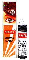 Сурьма в порошке для глаз, Khojati Surma Sada 2 г