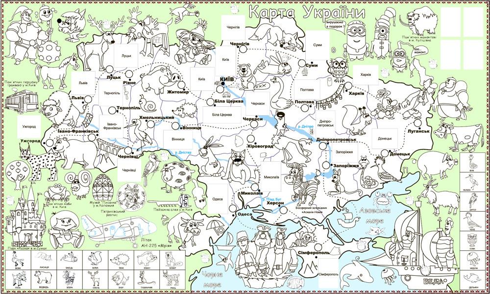 Обои-раскраски Карта Украины (с наклейками)  60*100C-100012