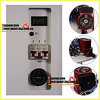 Электрокотел недорого Warmly Classik-M 6 кВт 220/380В. С Насосом. До 70 м.кв. Магнитный пускатель