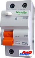 УЗО Schneider Electric 2Р 63А 30МА