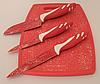 Набор ножей Royalty Line RL-3MR с разделочной доской