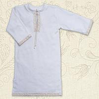 """Сорочка для крещения  """"Крістіан"""" длинный рукав.Интерлок"""